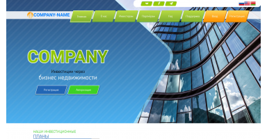 HYIP script for real estate investment DEMO102