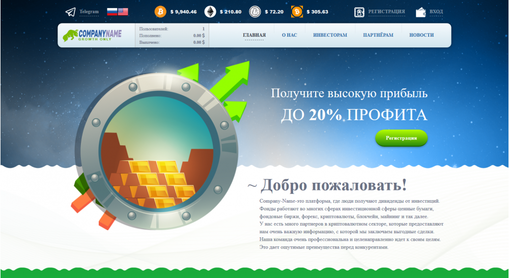 HYIP script with a beautiful design of investments..