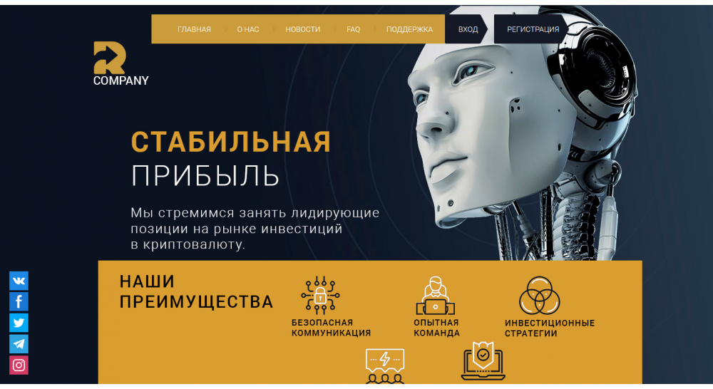 Script for HYIP investments in trading robots DEMO..