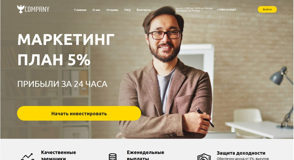 HYIP script investment loan