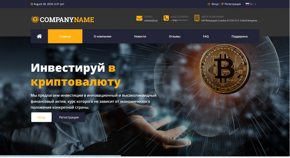 HYIP script with a beautiful design of investments in cryptocurrency
